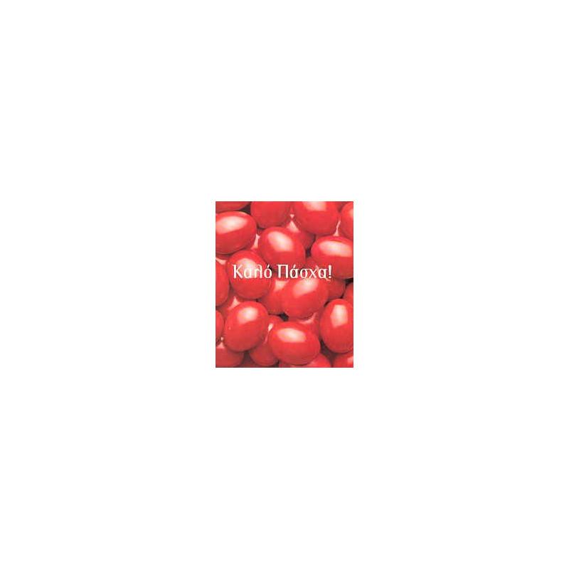 colorant alimentaire rouge pour les oeufs de pques - Colorant Alimentaire Rouge