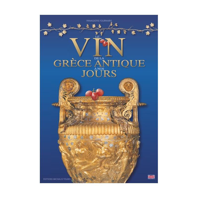 """""""LE VIN DE LA GRÈCE ANTIQUE À NOS JOURS"""" - P. FOURNARIS  160 pages"""