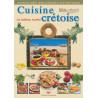 """""""LA CUISINE CRÉTOISE"""" - M.HOUDETSANAKI 160 pages"""