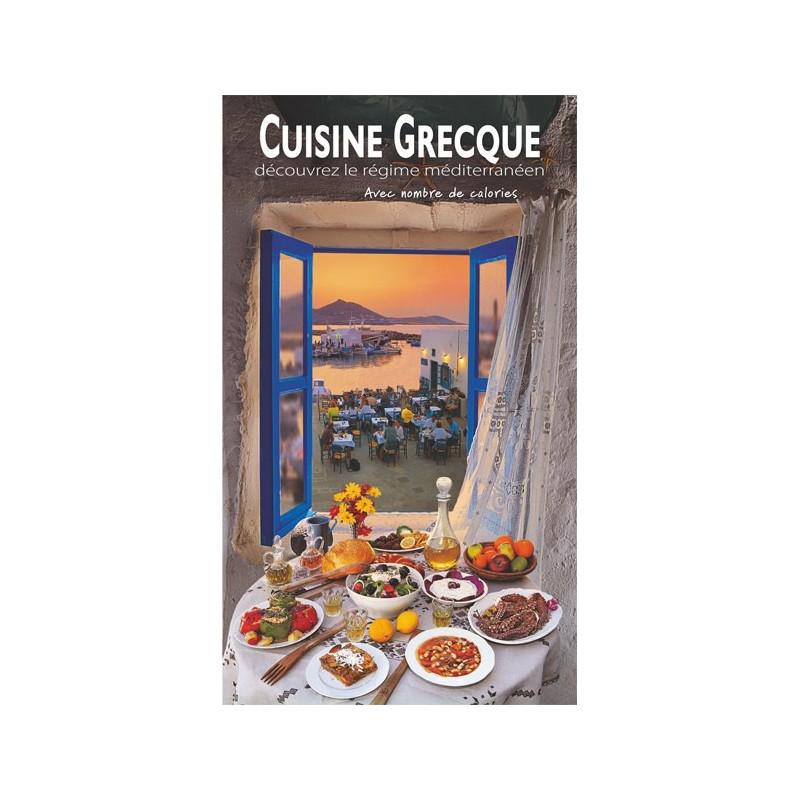 Cuisine grecque d couvrez le r gime m diterran en 96 for Cuisine grecque