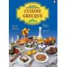 """""""LE LIVRE TRADITIONNEL DE LA CUISINE GRECQUE """" - S.SOULI - 176 pages"""