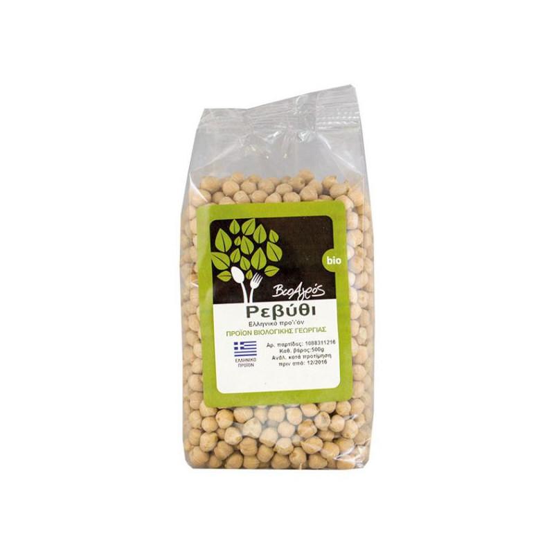 Pois chiches biologiques - BIO AGROS - sachet 500 g