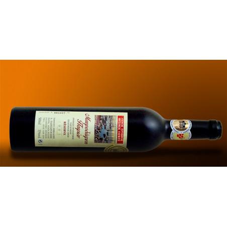 Vin doux naturel Mavrodaphne de Patras - domaine PARPAROUSSIS - Réserve 2003 - 50 CL
