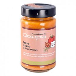 Sauce tomate à la feta et à la sarriette  de Crète - DOLOPIA - pot 250 g