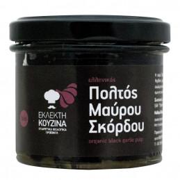 Pâte biologique d'ail noir - BIO AGROS - Pot 100 g