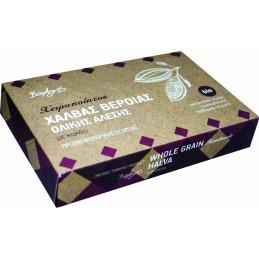 Halva biologique traditionnel de Véria complet au cacao -  BIO AGROS - boite 200 g