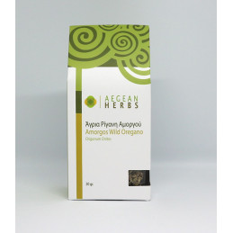 Origan sauvage d'Amorgos  - Sachet 20 g