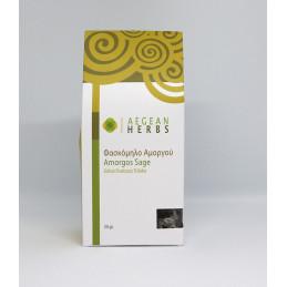 Sauge d'Amorgos  - Sachet 20 g