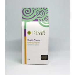 Thym biologique de Lemnos  - Sachet 20 g