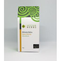 Mélisse de Naxos  - Sachet 20 g
