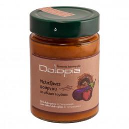 Aubergine au four à la sauce tomate - DOLOPIA - pot 330 g
