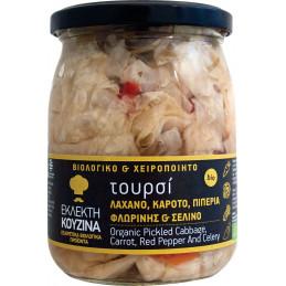 Mélange de légumes marinés bio (choux, carotte, poivron, céleri) BIO AGROS - bocal 420 g net égoutté