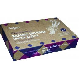 Halva traditionnel de Véria complet à la vanille -  BIO AGROS - boite 200 g