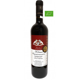 Vin rouge grec bio IGP Néméa cépage grec Agiorgitiko vieilles vignes