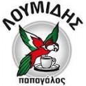 CAFÉ grec PAPAGALO LOUMIDIS - 200 GR