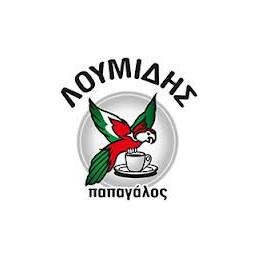 café grec loumidis le café pour réaliser un café bouilli ou café turc